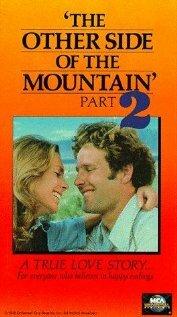 Смотреть онлайн Другая сторона горы: Часть II