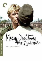Счастливого рождества, мистер Лоуренс (1983)