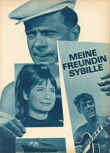 Моя подруга Сибилл (1967)