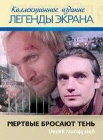 KP ID КиноПоиск 392177