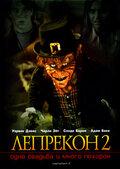 http://www.kinopoisk.ru/images/film/6697.jpg