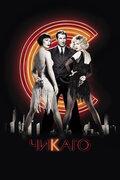 http://www.kinopoisk.ru/images/film/634.jpg