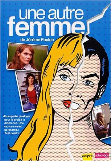 Другая женщина (2002)
