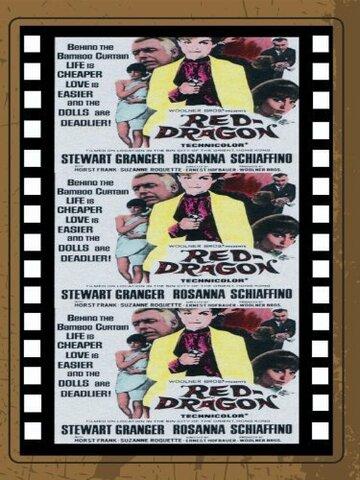 Тайна трех джонок (1965)