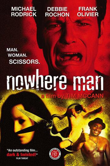 Человек из ниоткуда (2005)