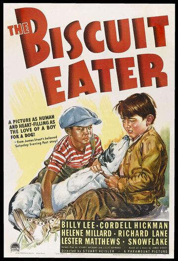 Поедатель бисквитов (1940)