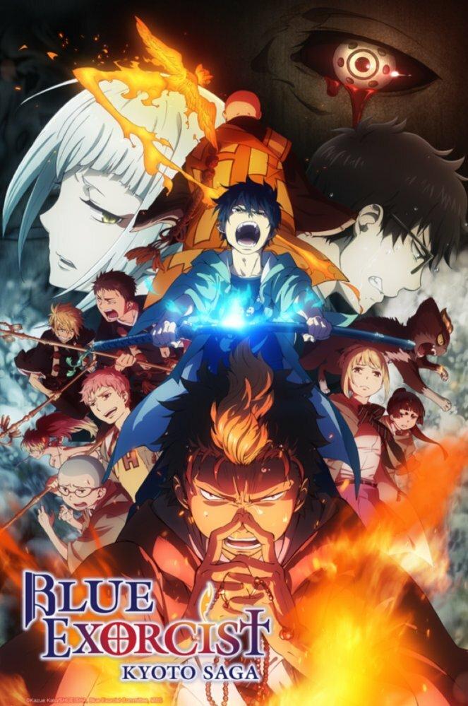 Синий экзорцист 2: Нечестивый король Киото ТВ-2