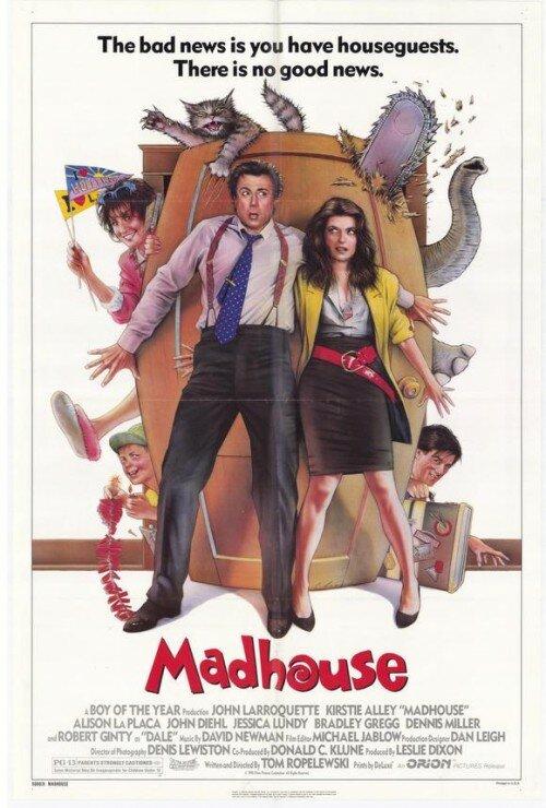 Сумасшедший дом / Madhouse (1990) HDTVRip