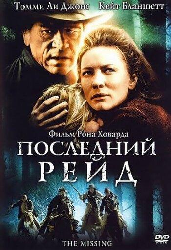 KP ID КиноПоиск 5555