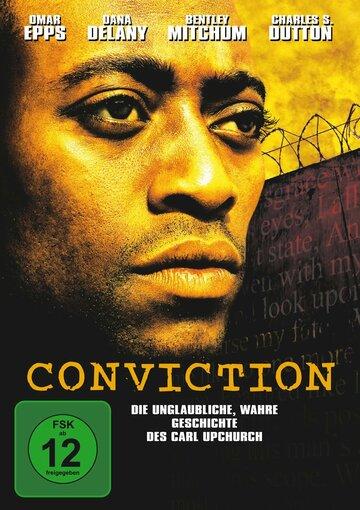 Заключенный (Conviction)