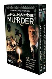 Самые таинственные убийства: Дело Джорджа Гарри Сторрса (2005)