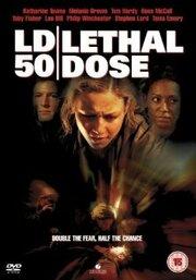 LD50: Летальная доза (2003)