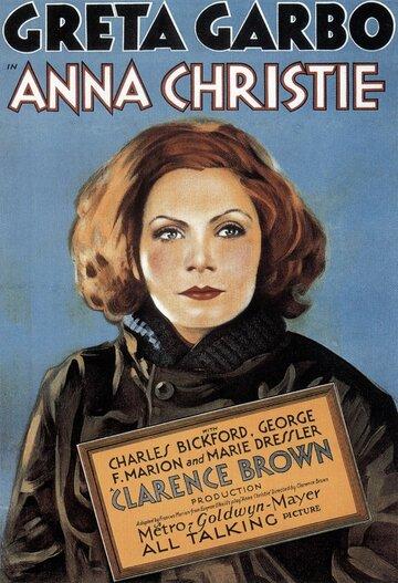 Анна Кристи (1930) полный фильм онлайн