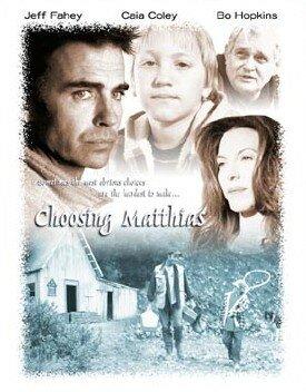 Выбираю жизнь (2001)