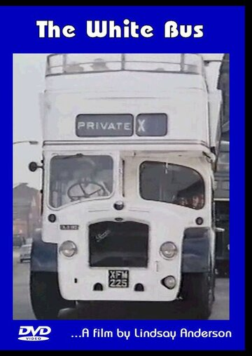 Белый автобус (The White Bus)
