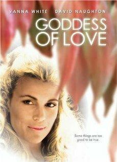 Богиня любви (1988)