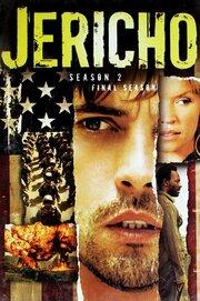 Иерихон (2006)