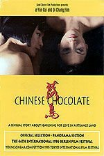 Китайский шоколад (1995)