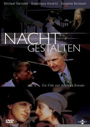 Ночные тени (1999)