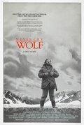 Не кричи 'Волки!' (1983)