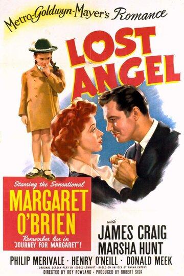 Потерянный ангел (1943)
