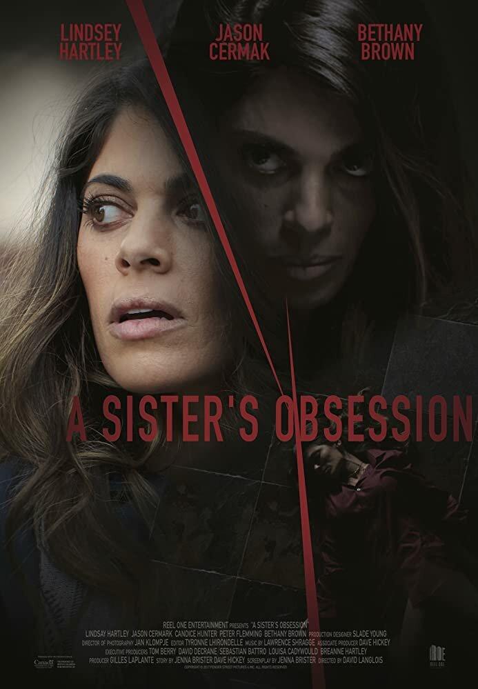 Одержимая сестра (ТВ)