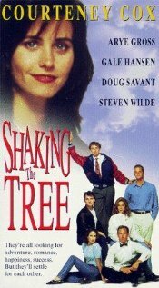 Трясти дерево (1990)