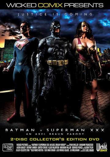 Бэтмен против Супермена: Пародия для взрослых