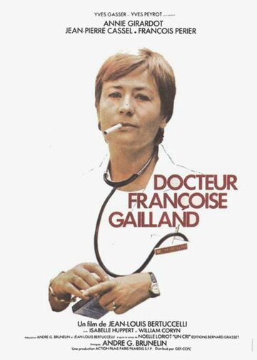 Доктор Франсуаза Гайян (1975)