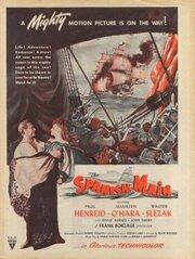 Испанские морские владения (1945)