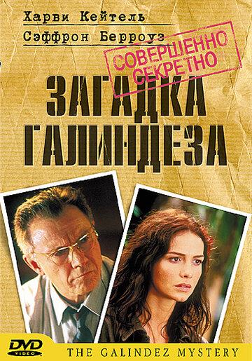 Загадка Галиндеза (2003)
