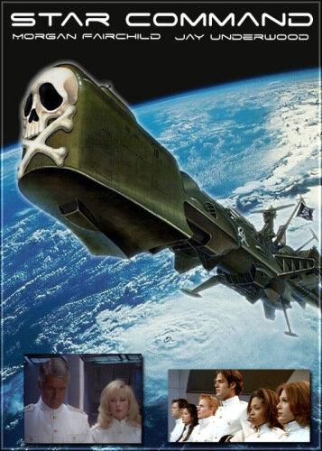 Звёздный десант (1996)