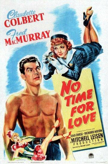 Не время для любви (1943)