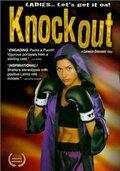 (Knockout)