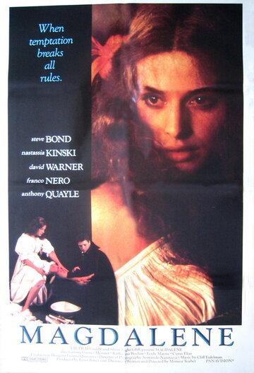 Магдалена (1988)