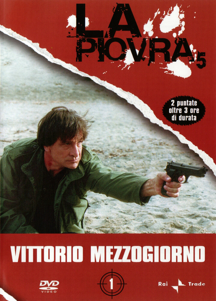 Скачать книгу la piovra