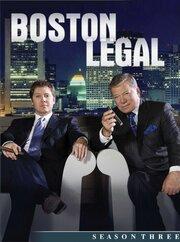 Смотреть онлайн Юристы Бостона