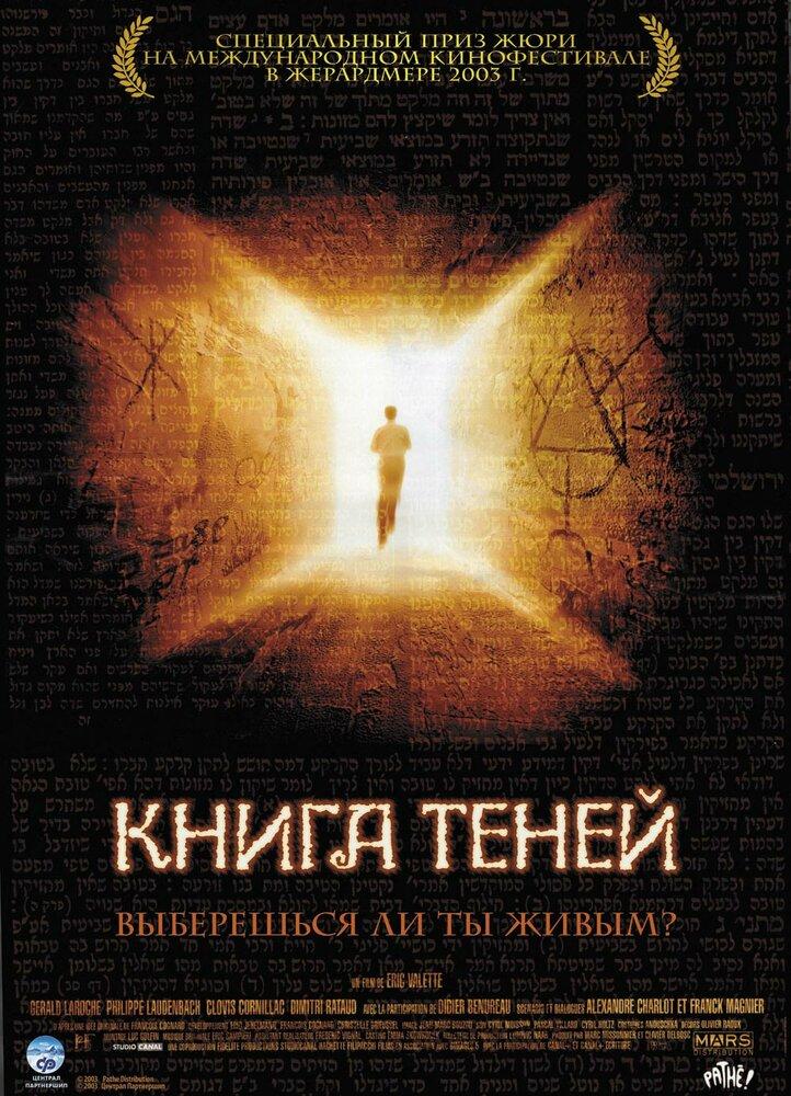 KP ID КиноПоиск 49633