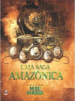 Дорога (2005)