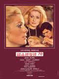 Манон 70 (1968)