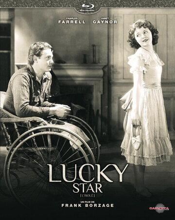Счастливая звезда (1929)