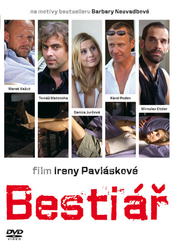 Фильм Бестиарий
