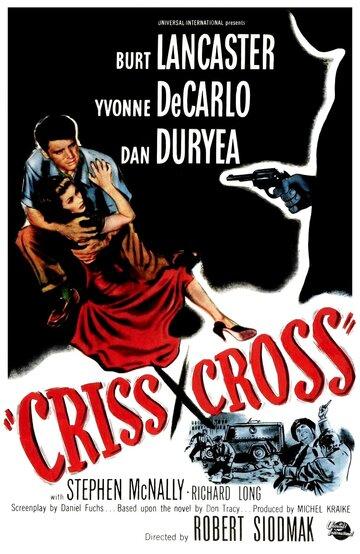Крест – накрест (1949)