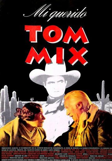 Мой дорогой Том Микс (1992)