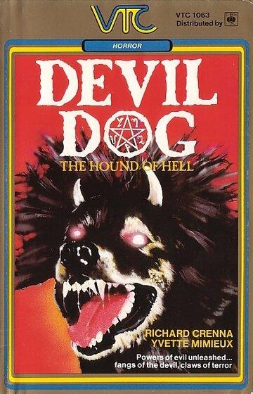Пес дьявола: Гончая ада (1978)