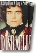 Дизраэли (Disraeli)