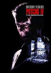 Психо 4: Начало (1990)