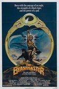 Повелитель зверей (1982)
