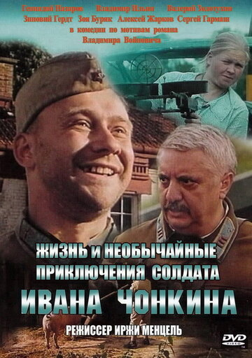 Кино Тирза