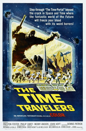 Путешественники во времени (1964)